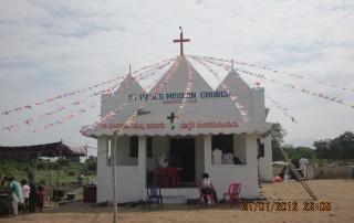 Mission Field - Andhra Pradesh - Piler