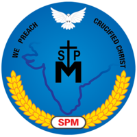 St. Paul's Mission of India Retina Logo